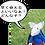 Thumbnail: 庭ネズミ