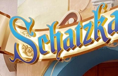 Schatzkammer Signage