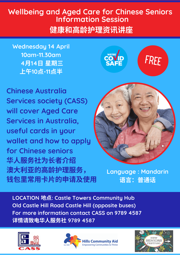 Aged Care Chinese Seniors.png