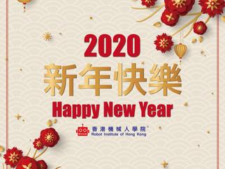 🐭農曆新年營業時間和服務安排🐭