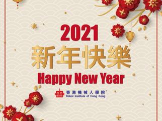 🐮農曆新年營業時間和服務安排🐮