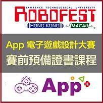 robofest-StudyOne-logo-22-300x300.png