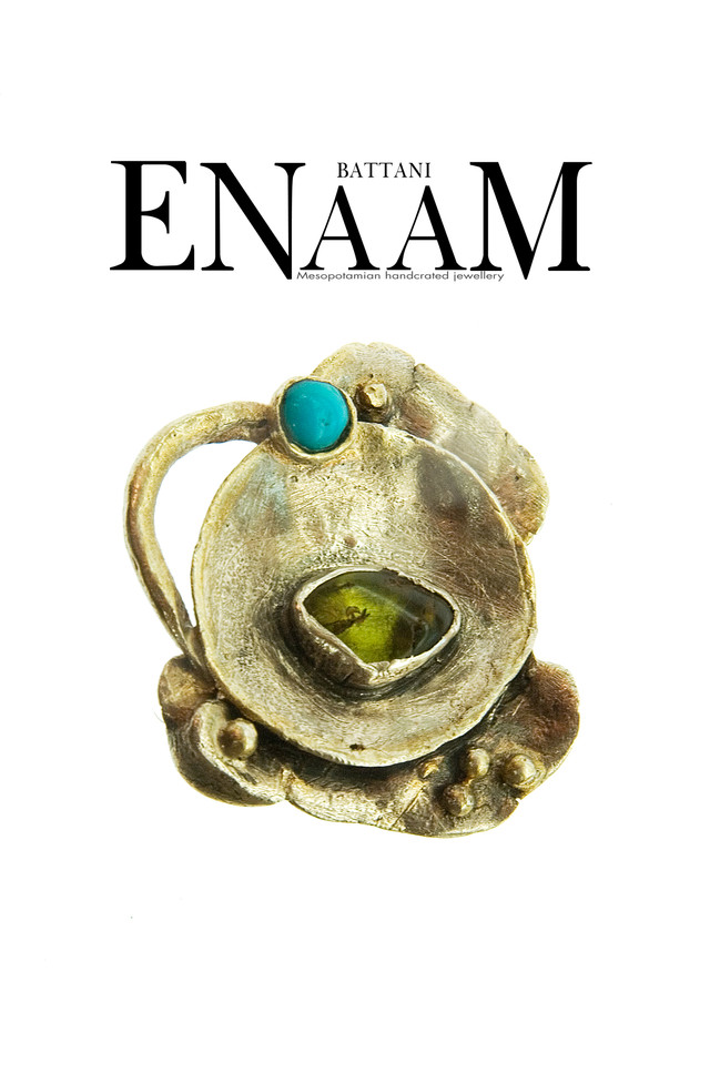 Enaam Battani Jewellery