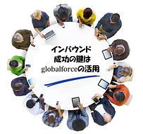 勉強会20170126(3).png