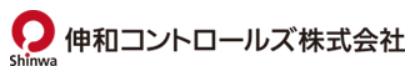 伸和コントロールズ.png