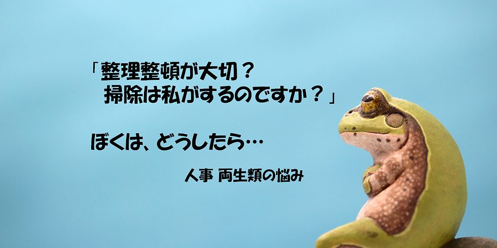 「語気の強い言葉」 ~ 無料・Zoomオンライン相談 ~ (26)