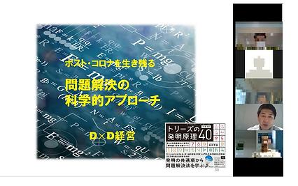 勉強会0624_1.png