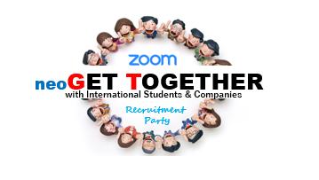 【締切間近!zoomイベント】第8回neoGET-TOGETHER参加企業募集!!