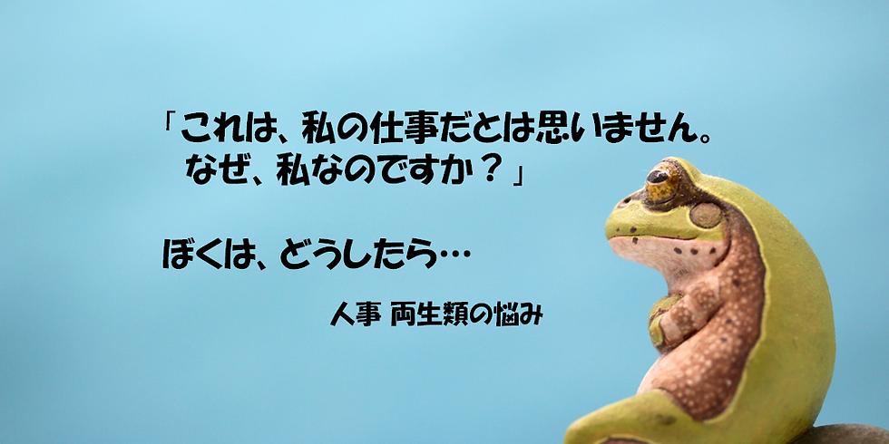 「強すぎる自尊心」 ~ 無料・Zoomオンライン相談 ~ (30)