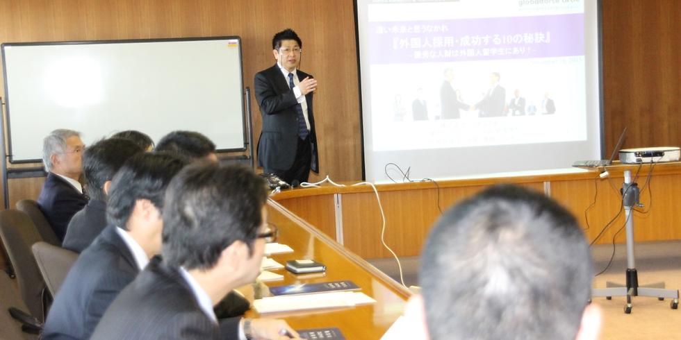 第16回 《globalforce circleセミナー》外国人従業員への指示の仕方、評価の仕方