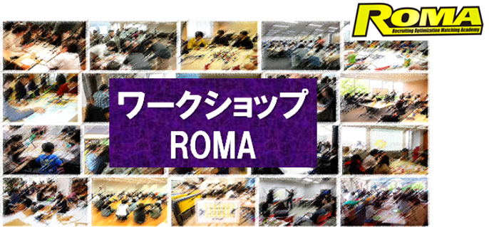 ROMA201604.png