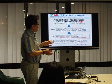 第17回globalforce circleセミナー 開催報告