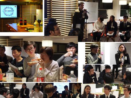 【10月9日開催】リクルートイベント《neo Get-Together》参加企業募集!!