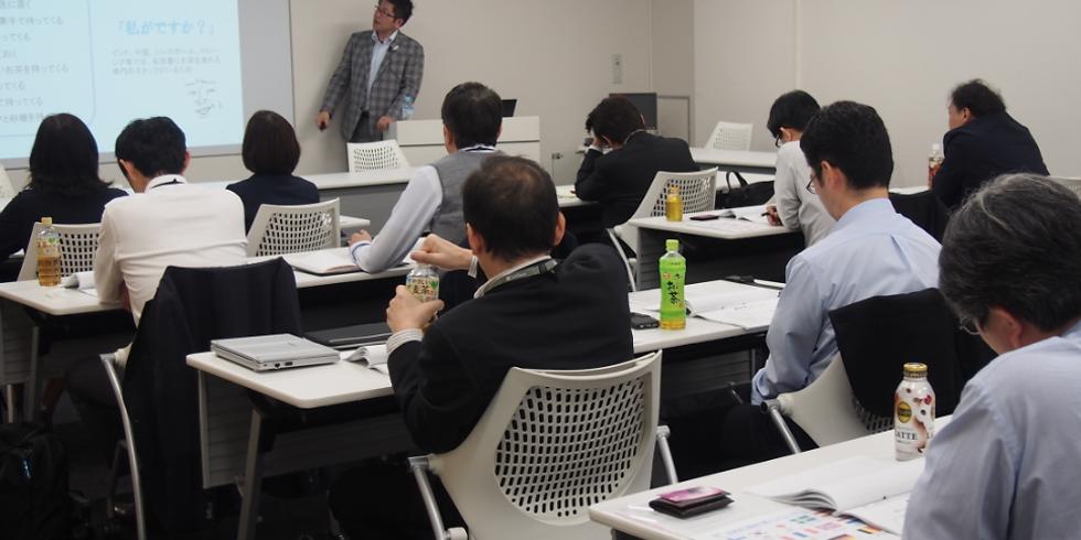 第21回 《globalforce circleセミナー&ワークショップ》 (1)