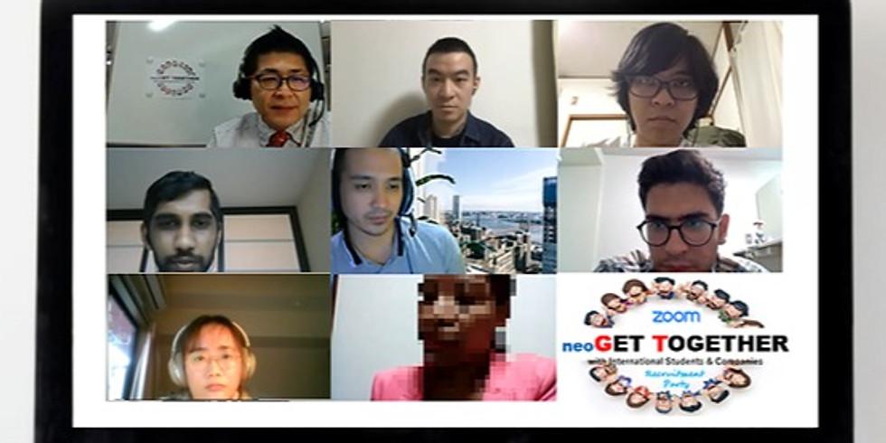 第11回 neoGET TOGETHER 《online Recruitment Event》
