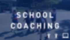 School Coaching Button (1).png
