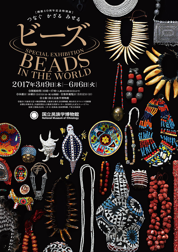 beads_chirashi03.jpg
