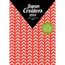 Japan Creators 2015