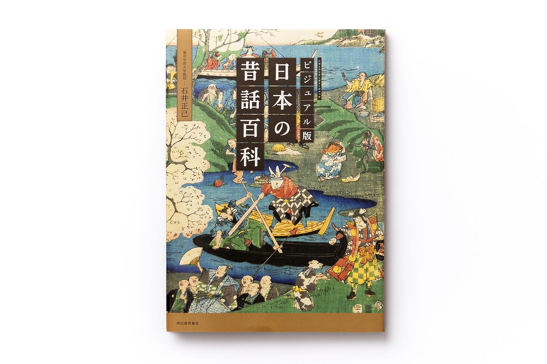 mukashibanashi02