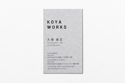 koya_bc