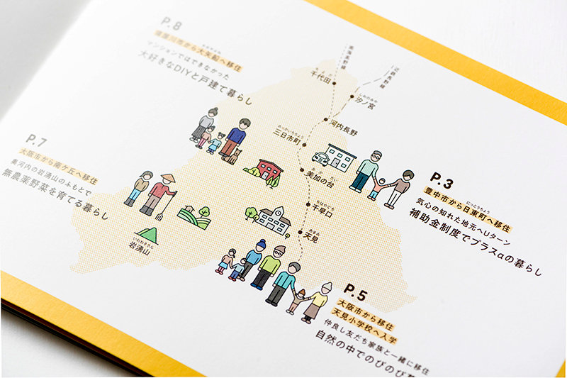 kawachinagano_02.jpg