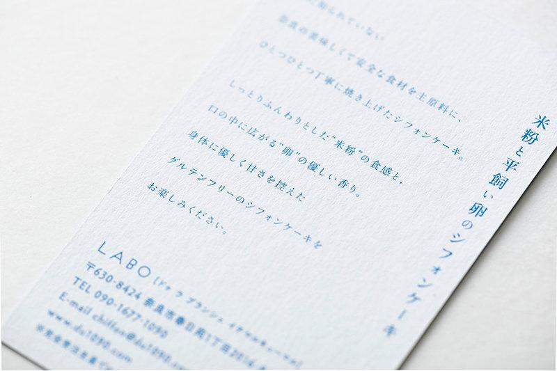 1090_03.jpg
