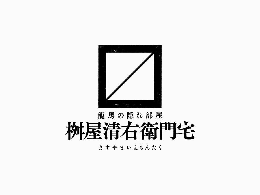 masuya_logo.jpg