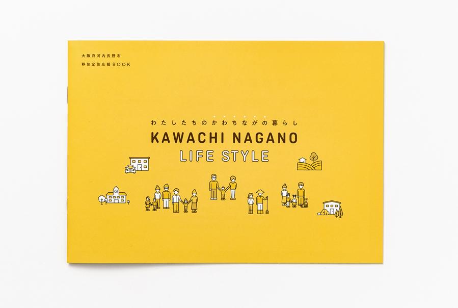 kawachinagano_bn