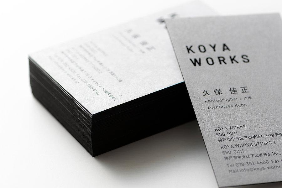 koya03.jpg