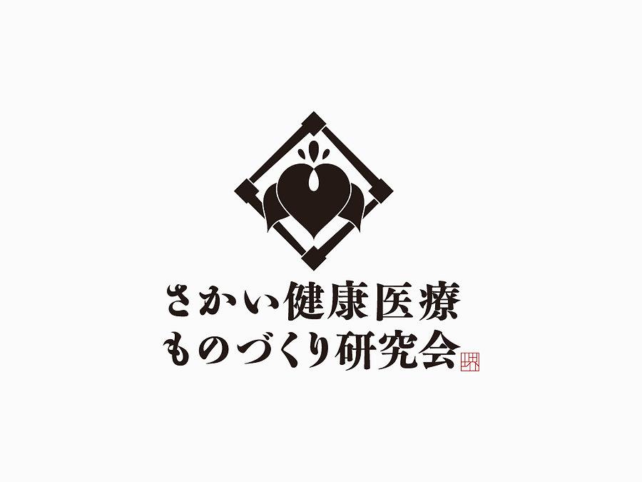 sakai_logo.jpg