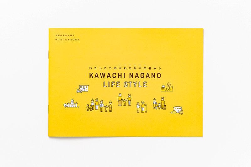 kawachinagano_03.jpg