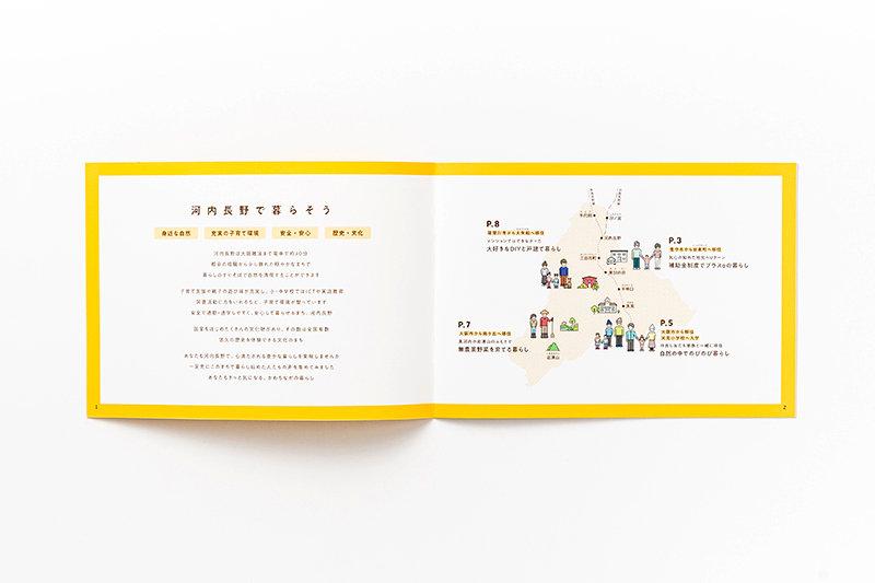 kawachinagano_04.jpg