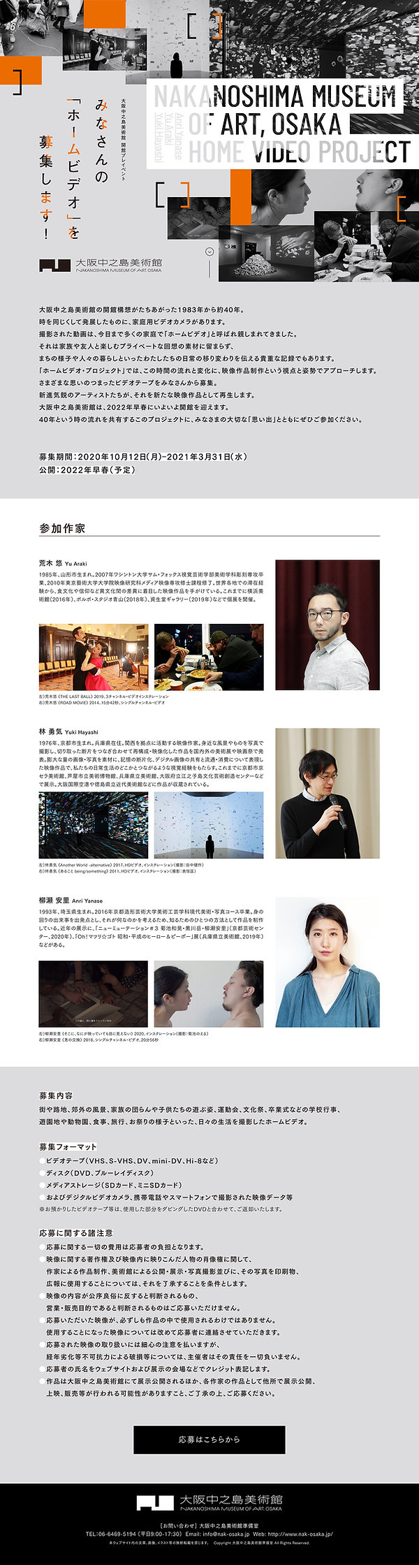 eizo_02.jpg