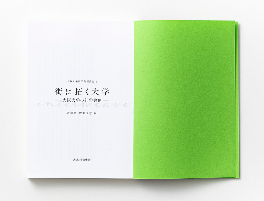 hiraku04.jpg