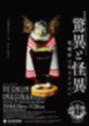 kyoi_02.jpg