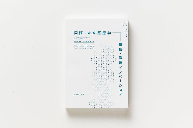 kenko_02.jpg