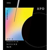 APD (Asia-Pacific Design) No.15