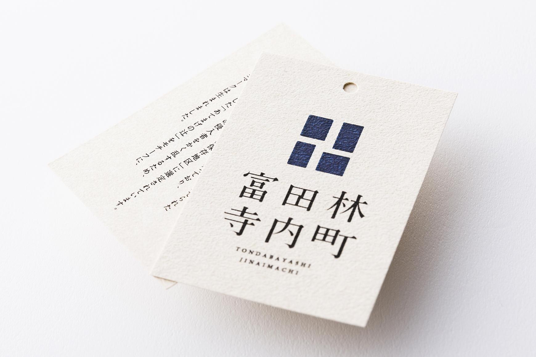 jinaimachi02
