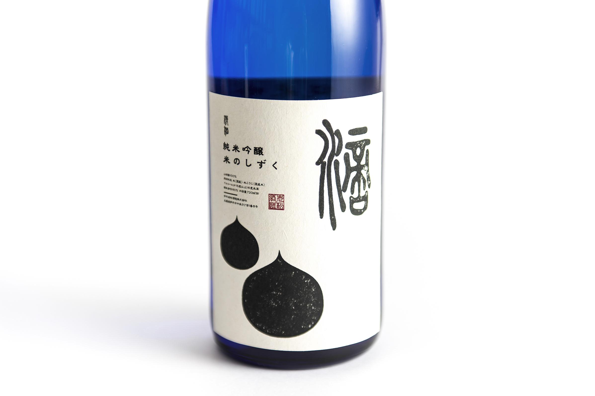 sake03