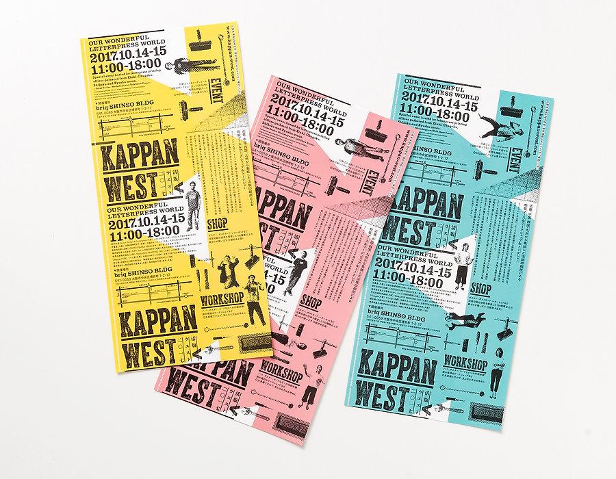 kappan2017_02.jpg