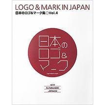 日本語のロゴ&マーク集 Vol.4