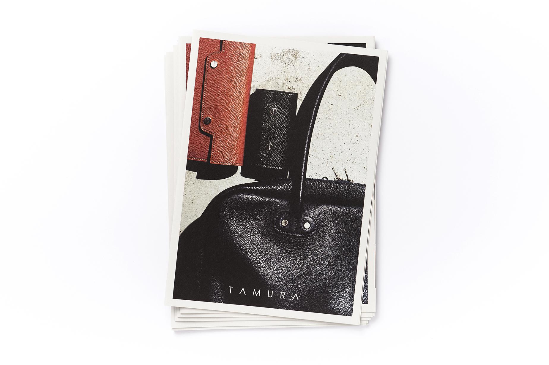 tamura_catalog01