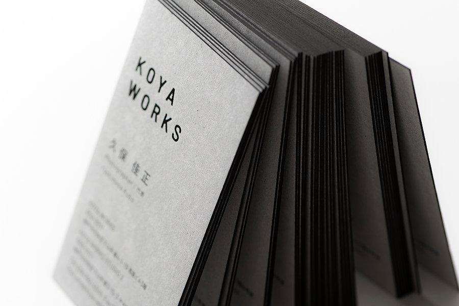 koya02.jpg
