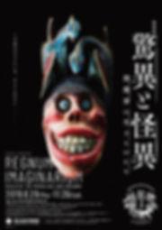 kyoi_03.jpg