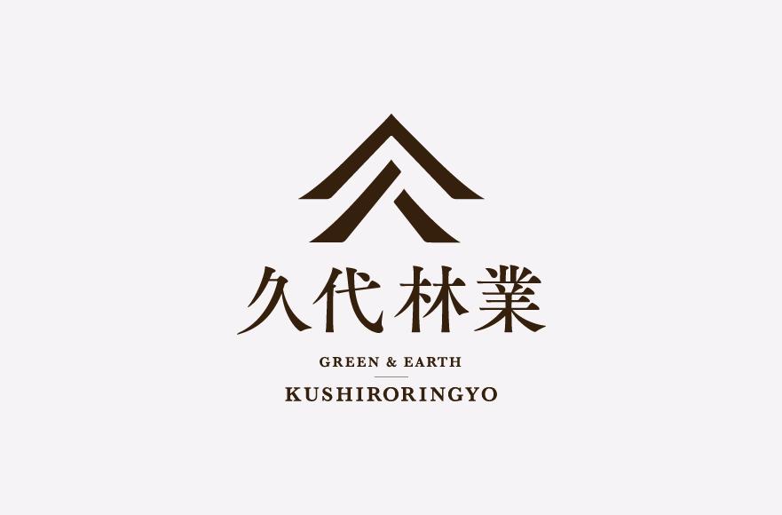 kushiroringyo