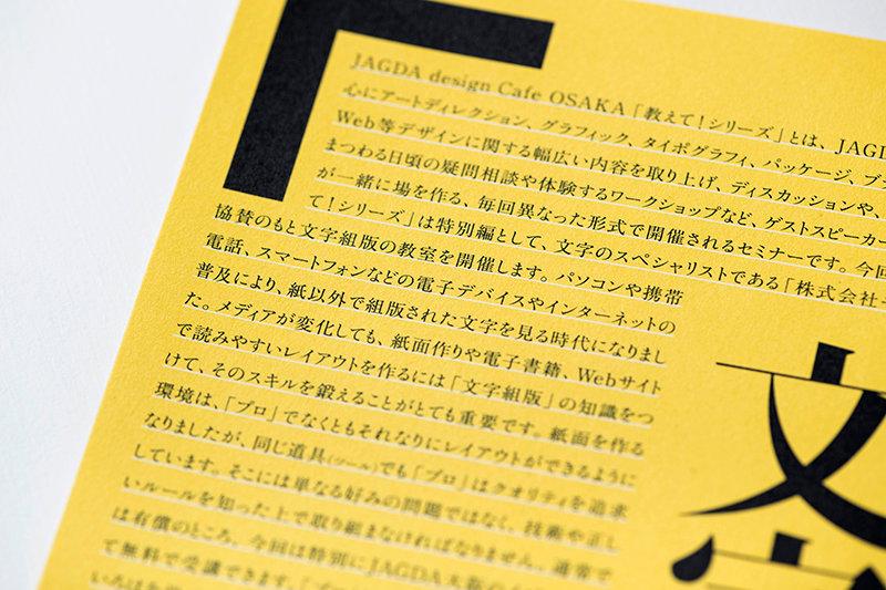 morisawa_03.jpg