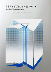 Typography2020.jpg