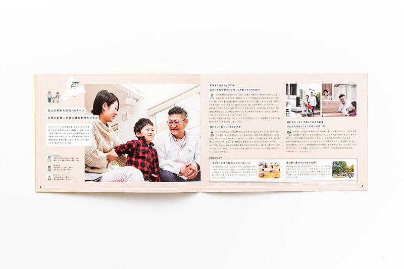 kawachinagano_05.jpg
