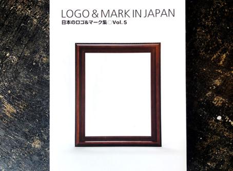日本のロゴ&マーク集 Vol.5