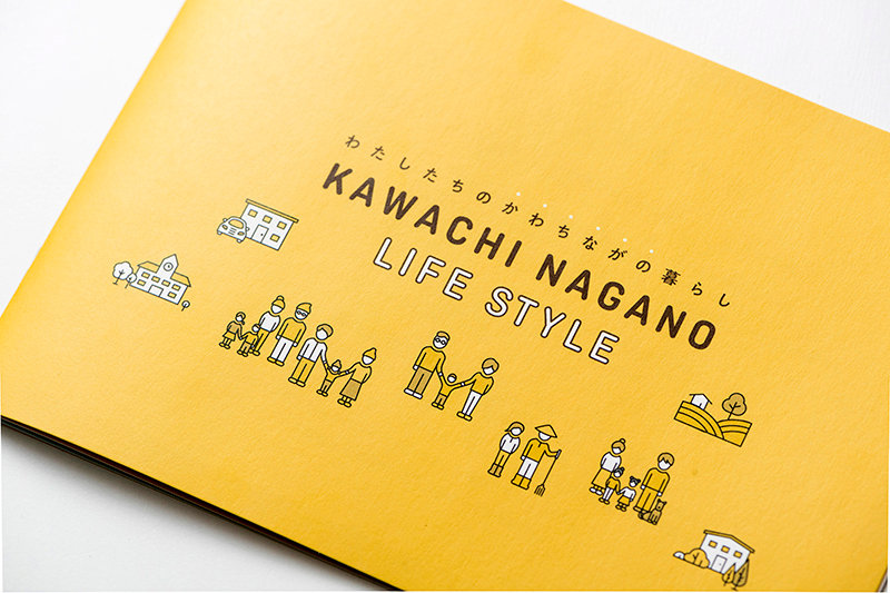 kawachinagano_01.jpg